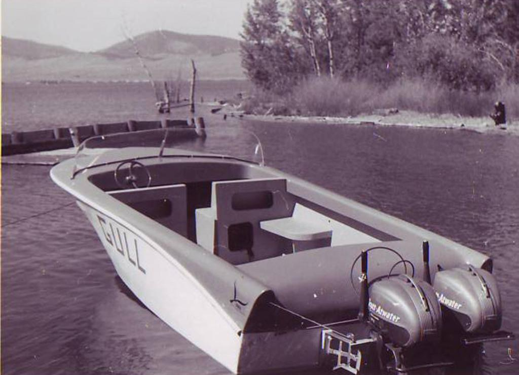 Gull Boats & RV old photos
