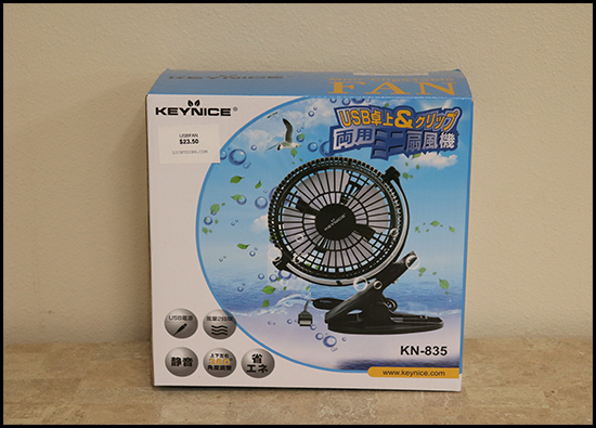 Keynice USB Desk Fan